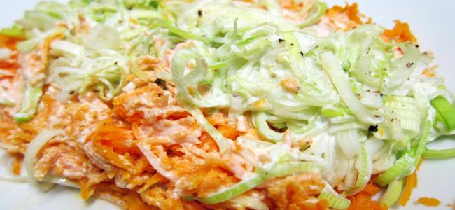 Carottes r p es et poireau au four code plan te blog - Que cuisiner avec des carottes ...