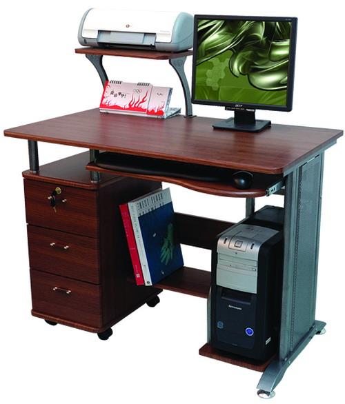 Cath Easy Portable puter Desk Plans Wood Plans US UK CA