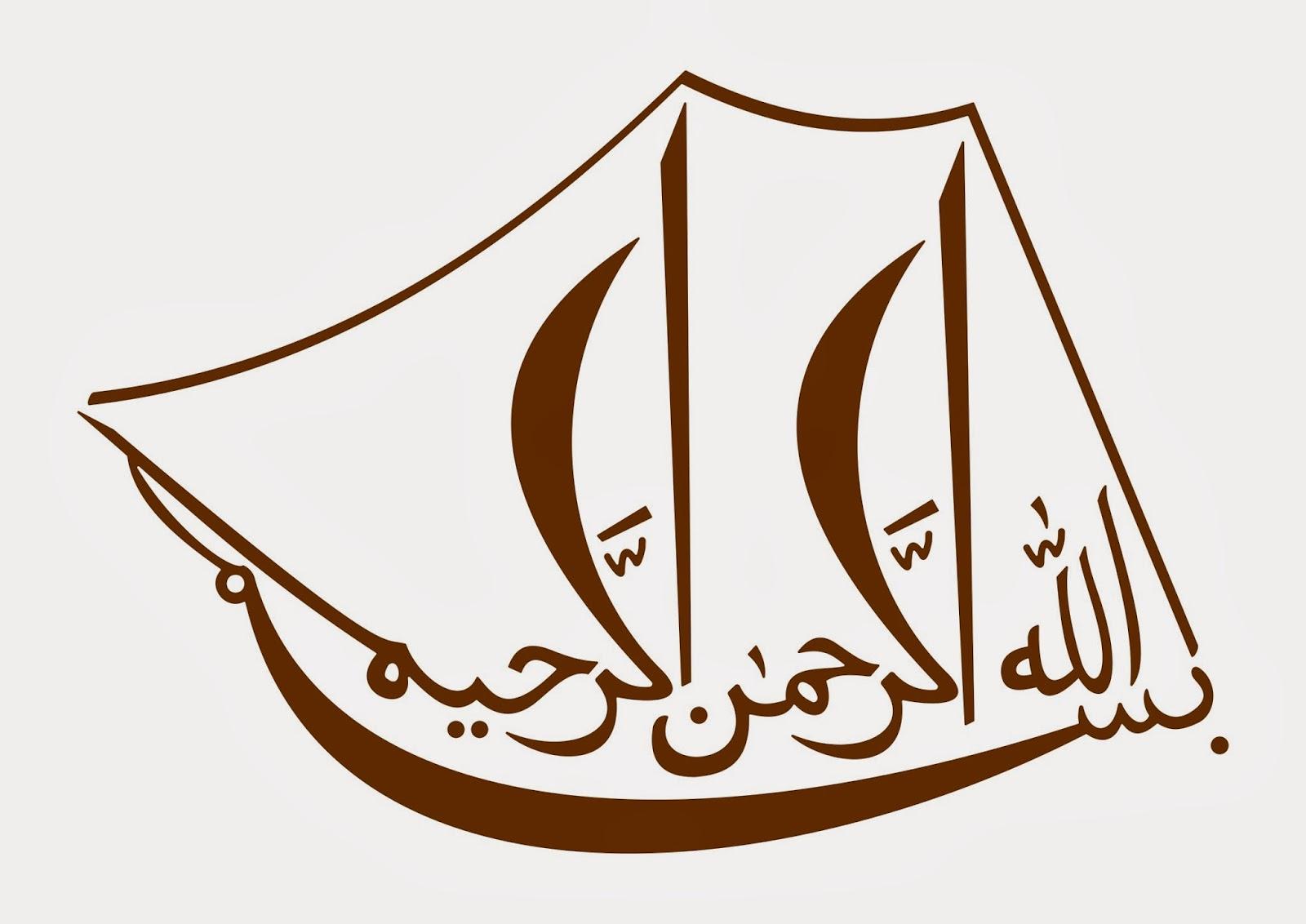 Download image Bismillah Kaligrafi Vector Download Free Graffiti PC ...