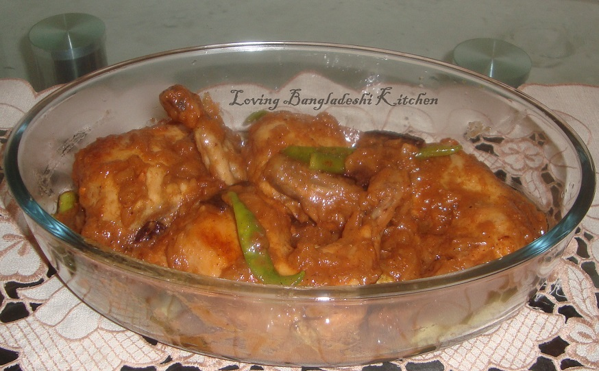Loving bangladeshi kitchen chicken roast chicken roast ccuart Image collections