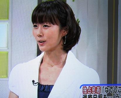 新井麻希の画像 p1_16