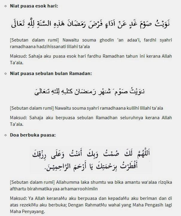 Kelebihan Bulan Ramadhan Menurut Hadis