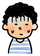 男の子の表情のイラスト(困る)