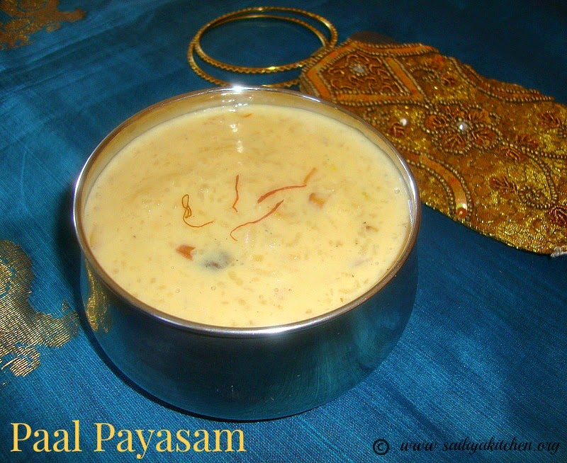 images for Paal Payasam Recipe / Pal Payasam / Rice Kheer / Rice Pudding Recipe
