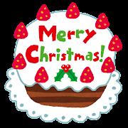 クリスマスケーキのイラスト「Merry Christmas!」
