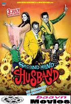 Second Hand Husband 2015