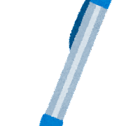 シャープペンシルのイラスト(文房具)