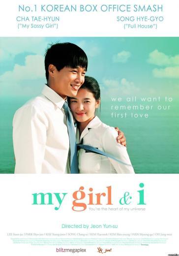 MY GIRL AND I (2005) සිංහල උපසිරසි සමග