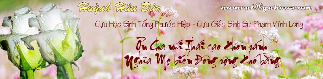 Huỳnh Hữu Đức