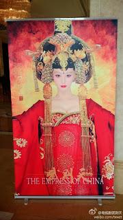 Võ Tắc Thiên 2014