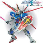 Force Impulse Gundam Papercraft-2