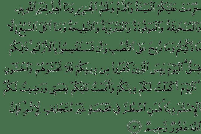 Surat Al-Maidah Ayat 3