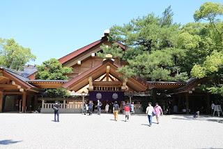 Kagura-Den, Atsuta Jingu (Atsuta Shrine)