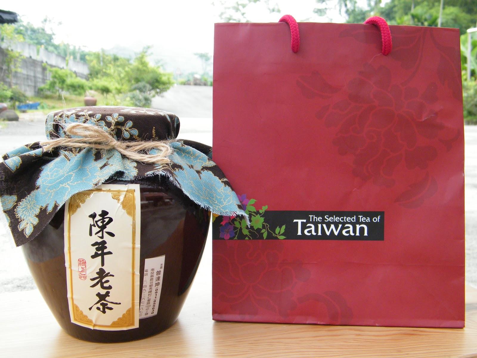 中秋茶葉禮盒