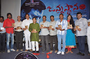 Janmasthanam Audio launch-thumbnail-16