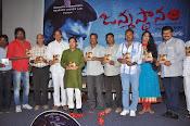 Janmasthanam Audio launch-thumbnail-16