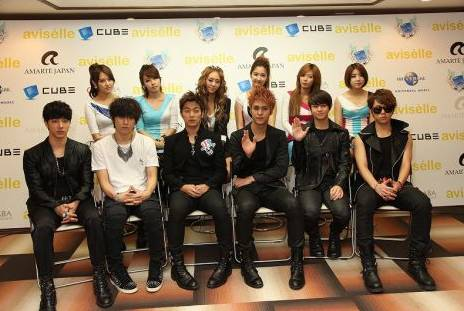 Cube Entertainment Unit Cube Entertainment Rocks