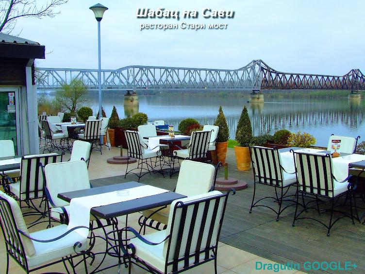 Restoran - Stari most