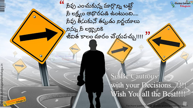 Best success life quotes in telugu