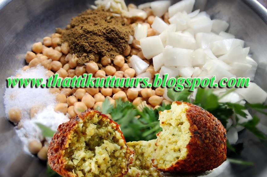 Thattikuttu arabic falafel recipe home made arabic falafel recipe home made forumfinder Gallery