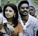 maykkam enna lyrics