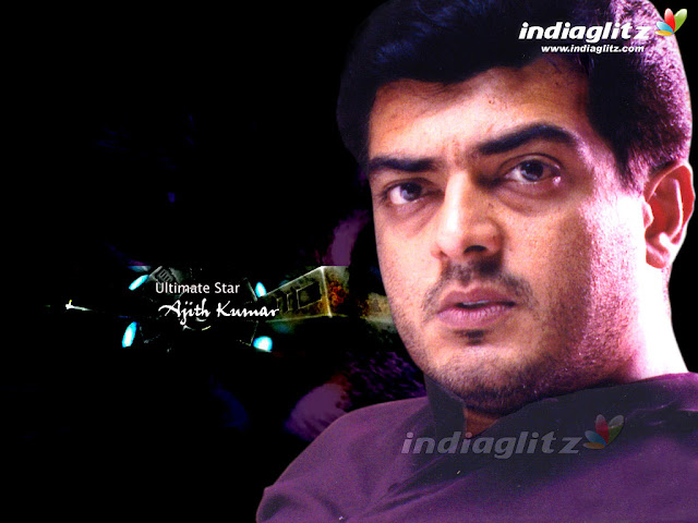 Ajith Kumar's Exclusive Unseen Pictures 7