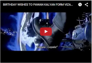 BIRTHDAY WISHES TO PAWAN KALYAN FORM VIZAG FANS | Every Pawan Kalyan Fan Must Watch And Share