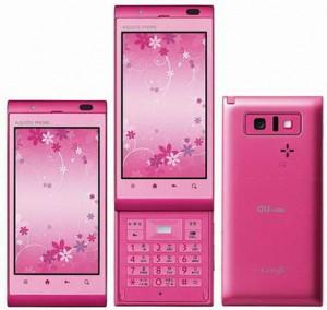 Sharp Aquos IS11SH 3d Phone