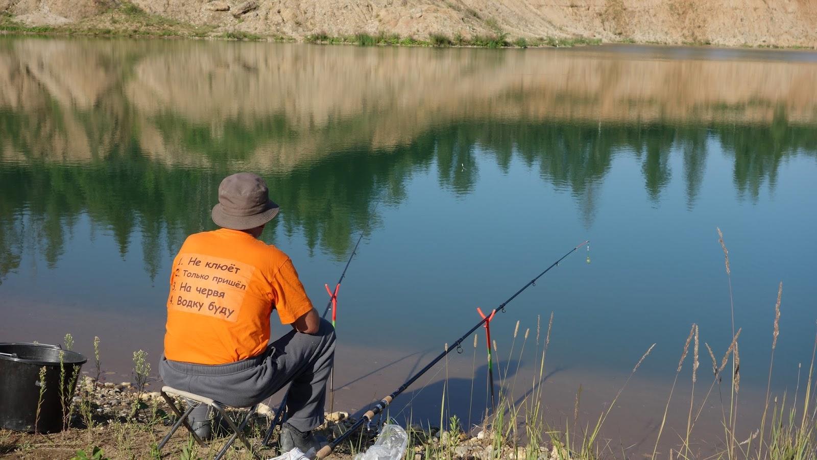 закон о бесплатной рыбной ловле