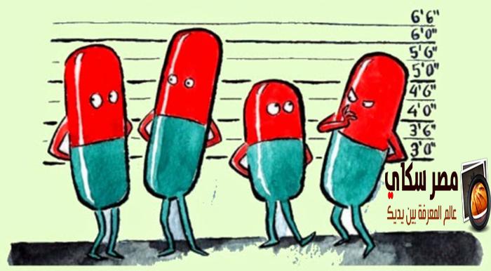 تعرف على عواقب الإسراف فى الأدوية وكيف تؤثر على المناعة ؟