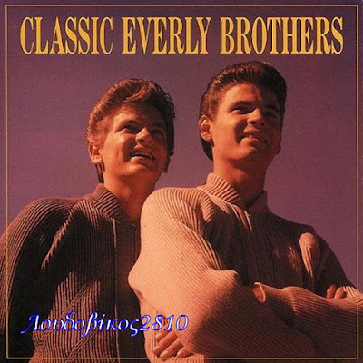 THE EVERLY BROTHERS Classic Everly Brothers