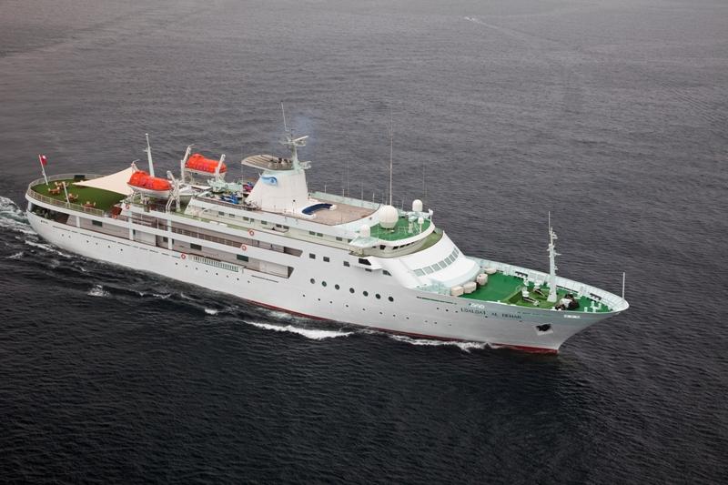 LOALOAT AL BEHAR Superyacht