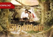 Aaranyam 2015 Tamil Movie