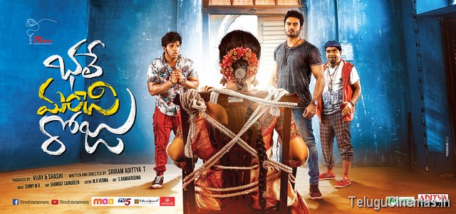 Bhale Manchi Roju is a Telugu Feature Film Produced by Vijay Kumar Reddy and Shashidhar Reddy under the banner of 70mm Entertainments starring Sudheer Babu and Wamiqa, Directed by Sriram Adittya, Music by Sunny M.R. and Cinematography by Shamdat.
