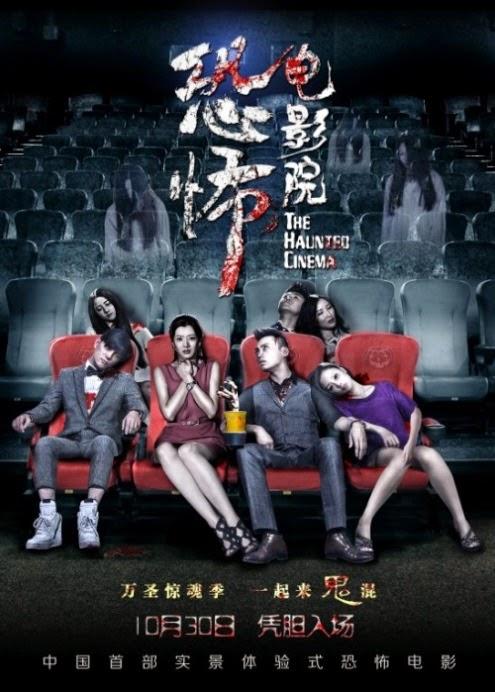 Rạp Chiếu Phim Ma - The Haunted Cinema - 2014
