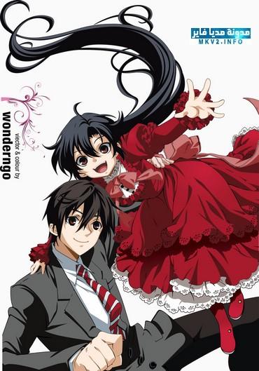 %5Banimepaper.net%5Dvector-standard-anime-kure-nai-crimson-nai-188256-wonderngo-preview-369560c8