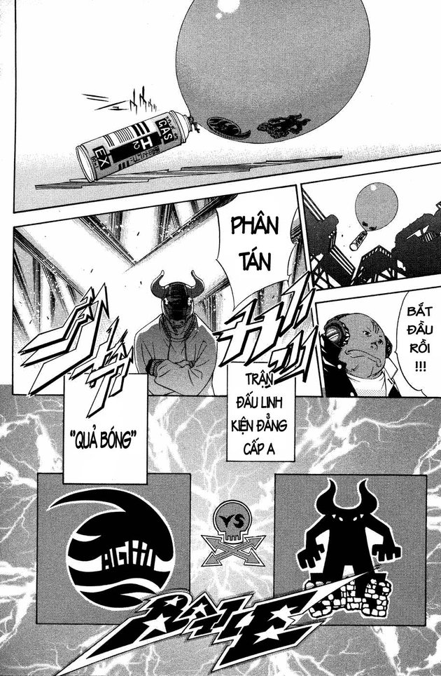 Air Gear Chap 029