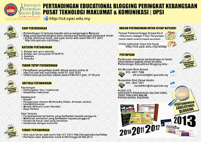 Pertandingan Educational Blogging 2013