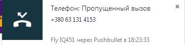 отправить файл на телефон через wi-fi