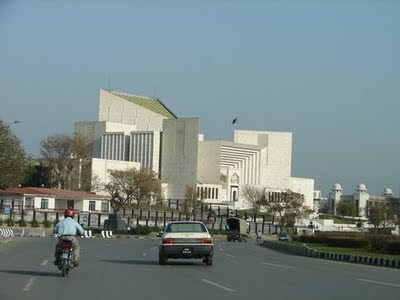Pakistan Supreme Court Wallpapers by cool wallpapers