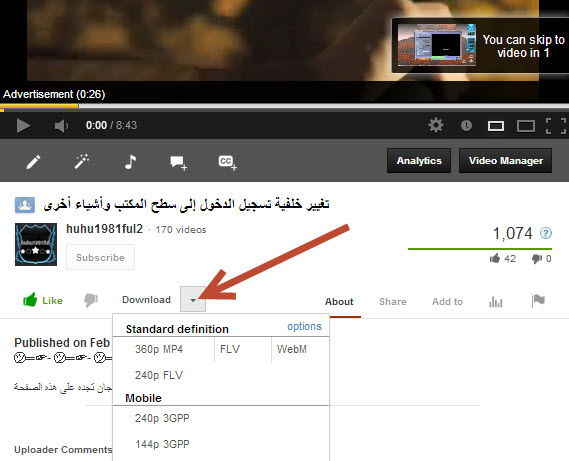Download MacX YouTube Downloader 414