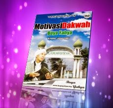 DVD Motivasi Dakwah