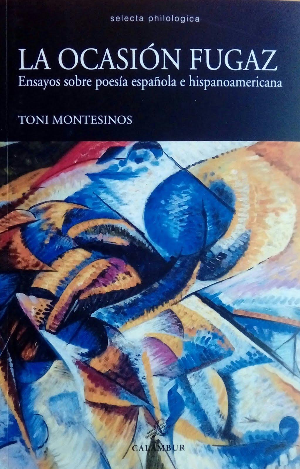 25 años de lecturas poéticas