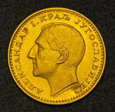 Yugoslavia Gold Ducat gold coin buy invest