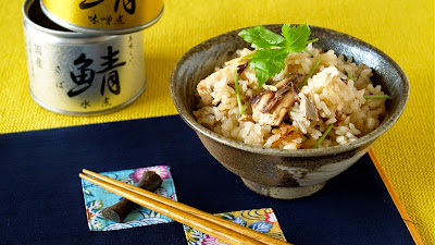 How to make easy mackerel rice video recipe create eat happy how to make easy mackerel rice video recipe create eat happy kawaii japanese food recipes and cooking hacks forumfinder Image collections