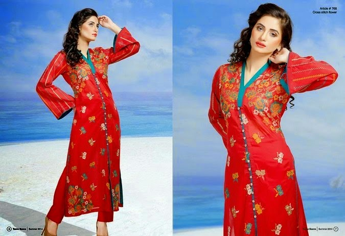 Taana Baana Summer Collection 2014 Volume 2