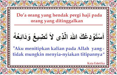 Kalimat Doa Di Saat Pergi Haji Dan Orang Yang Ditinggal Pergi Haji Kata Estetika