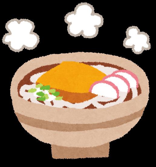 http://4.bp.blogspot.com/-kkn6NYGA9Ac/UgSMKHEfRwI/AAAAAAAAW9c/nwQ90mDhYZc/s800/food_udon.png
