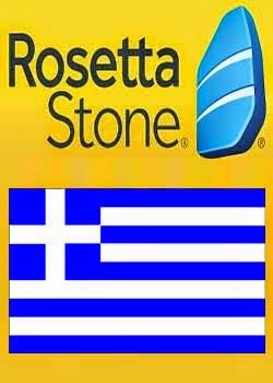 Curso de Grego  Rosetta Stone 3.4.5 Nivel 3 FINAL