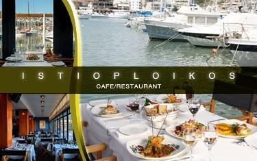 εστιατορια θεσσαλονικη gourmet